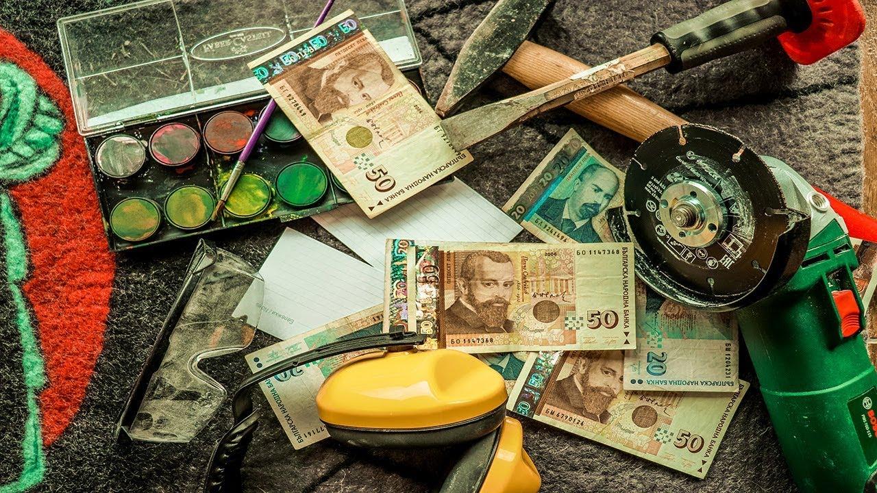 5 Начина Как да Правим Пари от Интернет