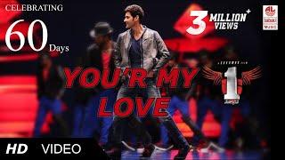 1 Nenokkadine You're My Love Video Song HD | Mahesh Babu, Kriti Sanon [HD]