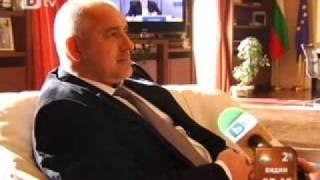 Бойко Борисов пред bTV - 03-02-2010