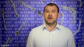 Презентация предприятия Алюкат