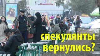 В Бишкек вернулись спекулянты