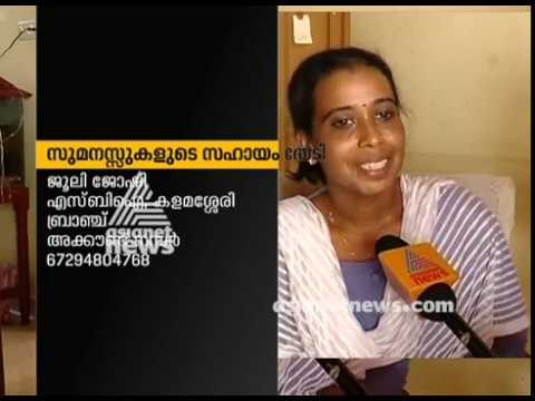 Poor Woman seeks financial aid for cancer Treatment