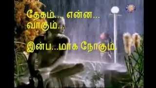 Vaan Megam - Punnagai Mannan Created by Vijay Bala
