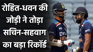 Rohit Sharma, Shikhar Dhawan partnership breaks Sachin-Sehwag big record | वनइंडिया हिंदी