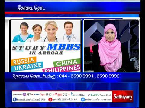 19TH MAY 2017 NEW LIFE ABROAD EDUCATION CONSULTANT SHOW