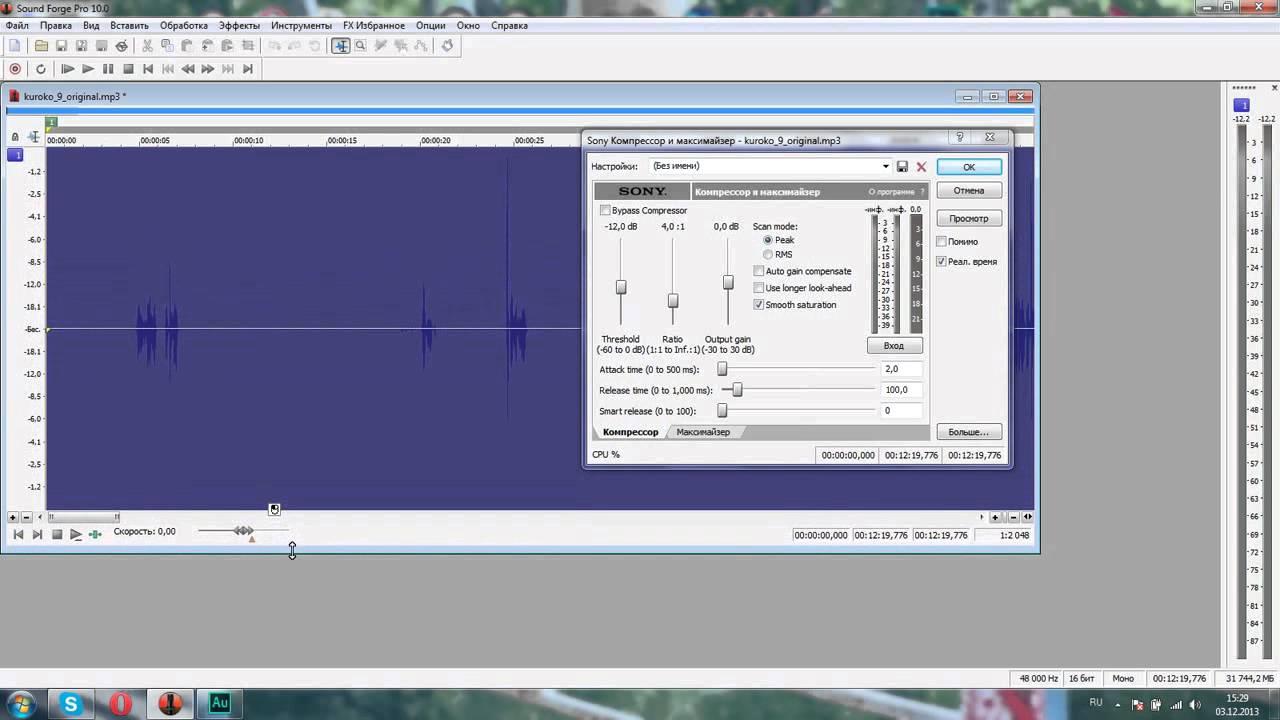 Прога для обработки звука в видео
