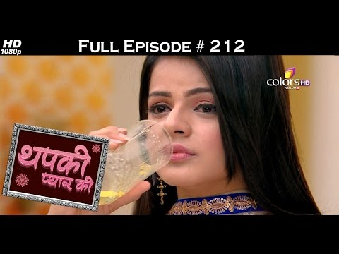 Thapki Pyar Ki - 25th January 2016 - थपकी प्यार की - Full Episode (HD)