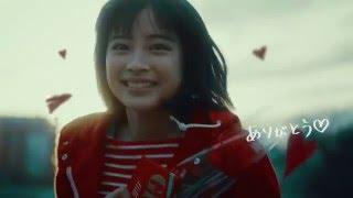 出演 : 土屋太鳳・松井愛莉・広瀬すず 曲 : hana by コブクロ (KOBUKU...