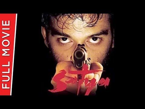Satya | Full Hindi Movie | Urmila Matondkar, Manoj Bajpayee, Paresh Rawal | Full HD 1080p Mp3