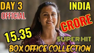 HICHKI BOX OFFICE COLLECTION DAY 3   INDIA   RANI MUKERJI   SUPERHIT
