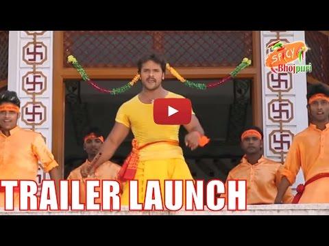 2017 की सबसे हिट फिल्म - Khesari Lal Ke Prem Rog Bhail -  Trailer Out | Spicy Bhojpuri