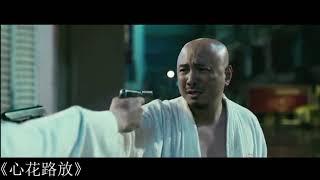 黄渤徐峥对手戏cut(《疯狂的赛车》+《心花怒放》+《无人区》+《人在囧途之泰囧》)【电影片段   20200129】