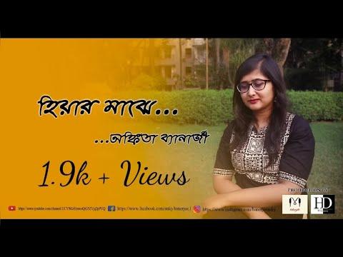 hiyar-majhe-|-ft.-ankita-banerjee-|-piano-cover-|-rabindra-sangeet