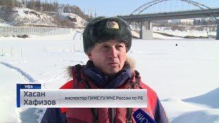 У МНС стартував місячник профілактики безпечної зимової риболовлі