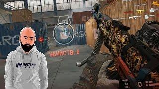 WarFace | КАМУФЛЯЖ АНУБИС АК-103 | ПТС