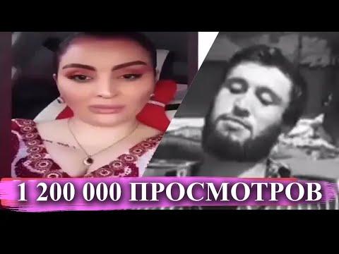 БАЧАИ ТОЧИК ХАМАРА ХАЙРОН КАРД