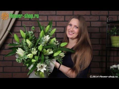 Как красиво упаковать лилии