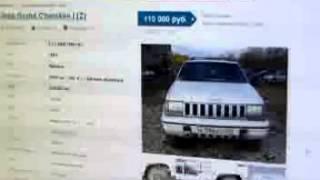 Продажа авто с пробегом   объявления, иномарки 106
