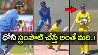 India vs Australia 2nd ODI : Dhoni's Stump Out Sends Peter Handscomb Packing   Oneindia Telugu