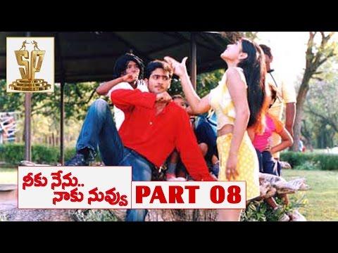 Neeku Nenu Naaku Nuvvu Telugu Full Movie   Part 8   Uday Kiran   Shriya   Suresh Productions