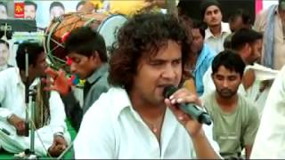 Mere Yaar Nu by Vicky Badshah | Punjabi Devotional | R.K.Production | Punjabi Sufiana