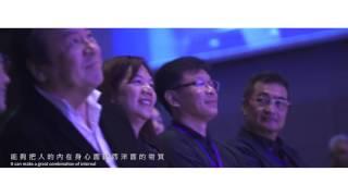 TAID 2016 講師喜多俊之+姚仁祿+甘泰來