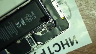 iphone 4S  РЕМОНТ ЗА 500Р ЗАМЕНА КОННЕКТОРА АКБ