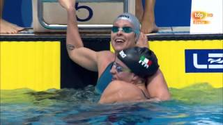 4x50 m freestyle women LEN European short course champs 2015  Netanya