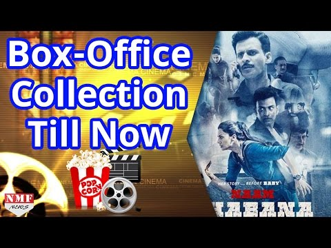 Box Office Collection Of 'Naam Shabana' Till Now  Akshay Kumar, Taapsee Pannu