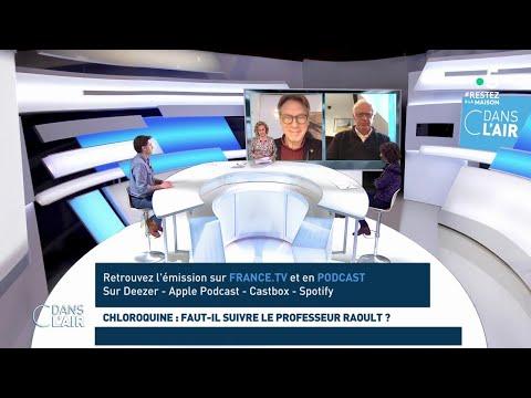 Chloroquine: faut-il suivre le professeur Raoult ? #cdanslair 24.03.2020