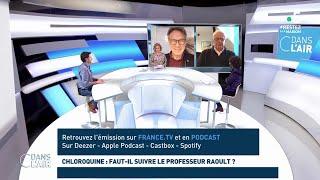 Chloroquine : faut-il suivre le professeur Raoult ? #cdanslair 24.03.2020