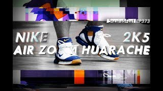 可以随意吊打新鞋的科比经典老鞋赏析:Nike Air Zoom Huarache 2K5