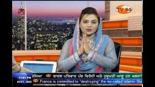 SOS 11/19/2015 P.1 Dr.A Singh: Sukhbir Badal alias Sukha Amli's 'Funny Bone Triggering' Statements