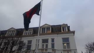 Bangladesh Embassy, Netherlands