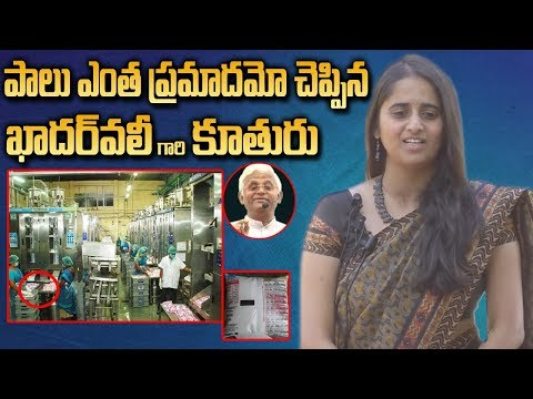 Is Milk Bad For You? || The Difference Between A1 And A2 Milk || Dr Sarala || SumanTV Organic Foods