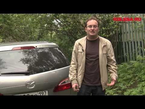 Тест-драйв Mazda5: когда семеро одного ждут