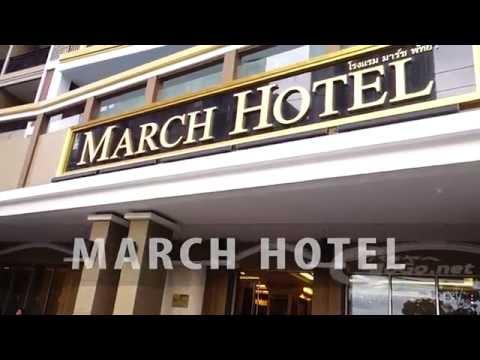 【JF無料 Pattaya Hotel 】マーチ ホテル (March Hotel)