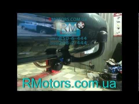Фаркоп Ланос седан сьемный установка фаркопа RMotors.avi