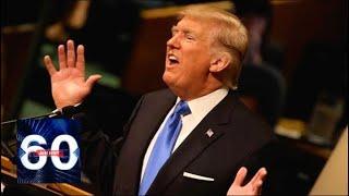 Выступление Трампа в ООН: чего ожидать? 60 минут от 25.09.18