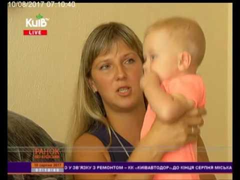 Телеканал Київ: 10.08.17 Ранок по-київськи