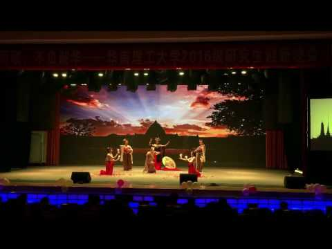 2016 South China University of Technology performance by Thai students