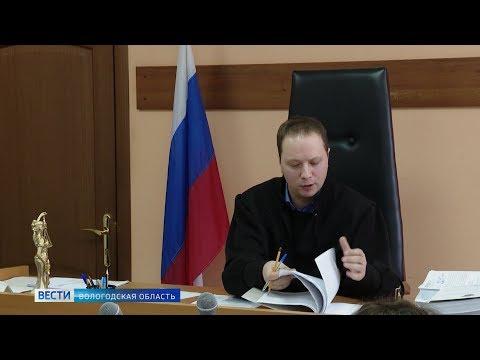 В Череповце прошло первое судебное заседание над ОПГ, которой руководили полицейские