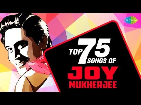 75 songs of Joy Mukherjee | जॉय मुखर्जी के 75 गाने | One Stop Jukebox thumbnail