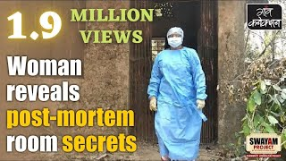 The woman who knows the secrets of post-mortem rooms