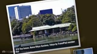 Hama Rikyu Gardens - Chuo, Tokyo, Tokyo Prefecture, Kanto, Japan