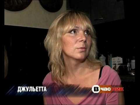 Джульетта певица транссексуалка