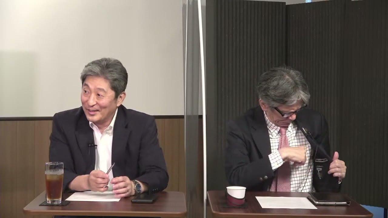 【文】【国防SP】山岡×渡部(Skype)×西村×織田×伊藤