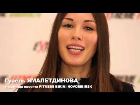 FITNESS BIKINI NOVOSIBIRSK. Презентация. Выпуск 01