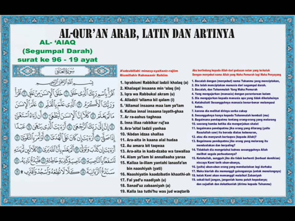 Juz Amma 096 Al Alaq Segumpal Darah Bacaan Arab Latin Dan Artinya