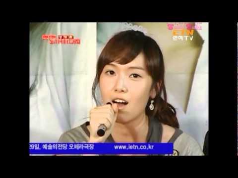SNSD Jessica - If I Were You